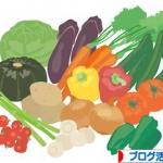 タダヤサイドットコム | 野菜がタダで手に入る!?無料野菜に今すぐ応募!!