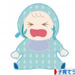赤ちゃんの夜泣きは大変、原因・対策は??