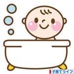 赤ちゃんの上手なお風呂の入れ方とケア方法♪♪