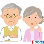 老後のための貯蓄!!安心な老後生活にはいくら必要か??対策は??
