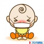 赤ちゃんは要注意!!咳が止まらない【百日咳】