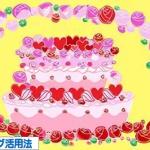 世界に一つだけのデコレーションケーキ♪キャラクターや似顔絵で楽しくお祝いしよう♪