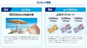 Baidu IME_2016-4-12_13-57-14