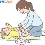 赤ちゃんのおしりかぶれ対策! 肌にやさしいおしりふきを選ぼう